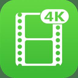 Video Converter Platinum 6.6.29