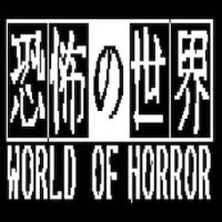 World of Horror 0.9.16