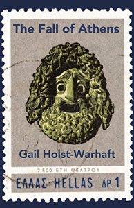 Professor Gail Holst-Warhaft