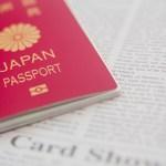 パスポート更新。括弧書きで夫の姓を入れようとして起きた問題