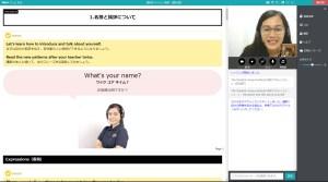 オンライン英会話ネイティブキャンプのレッスン画面の画像