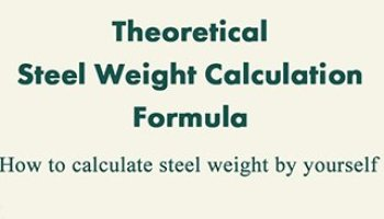 Theoretical Metal Weight Calculation Formula 30 Types Of Metals Machinemfg