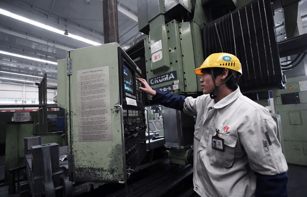 Determine the specifications and conditions of the workpiece raw materials