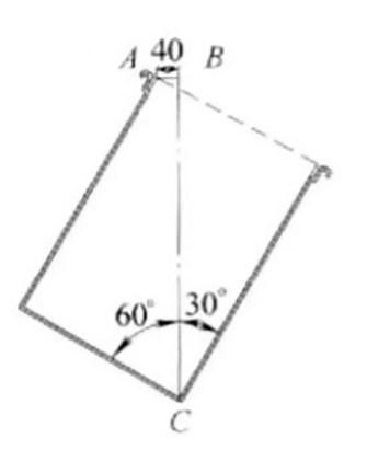 Fig. 5 The plane figure