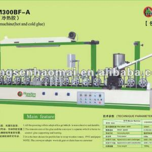 Veneer Wrapping Machine