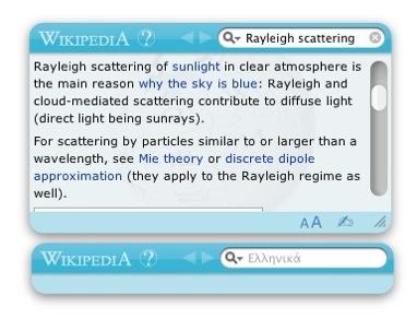 widget wikipedia