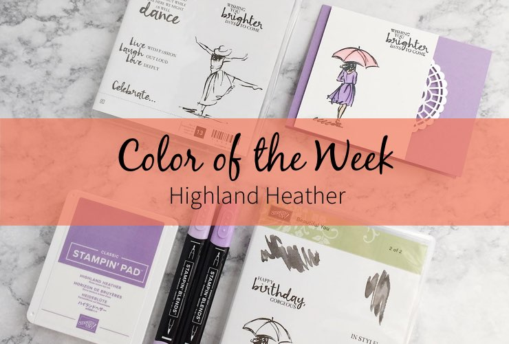 Color of the Week - Highland Heather – Click through to see this week's Color of the Week - Highland Heather. Find color combinations and comparisons, and a list of products containing this color. | #mackenziemakes #makewithcolor #stampinup | www.mackenziemakes.com