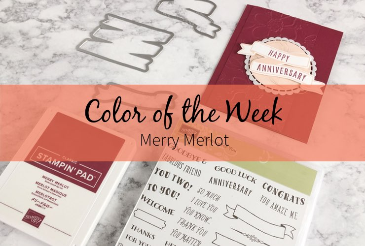 Color of the Week - Merry Merlot – Click through to see this week's Color of the Week - Merry Merlot. Find color combinations and comparisons, and a list of products containing this color. | #mackenziemakes #makewithcolor #stampinup | www.mackenziemakes.com