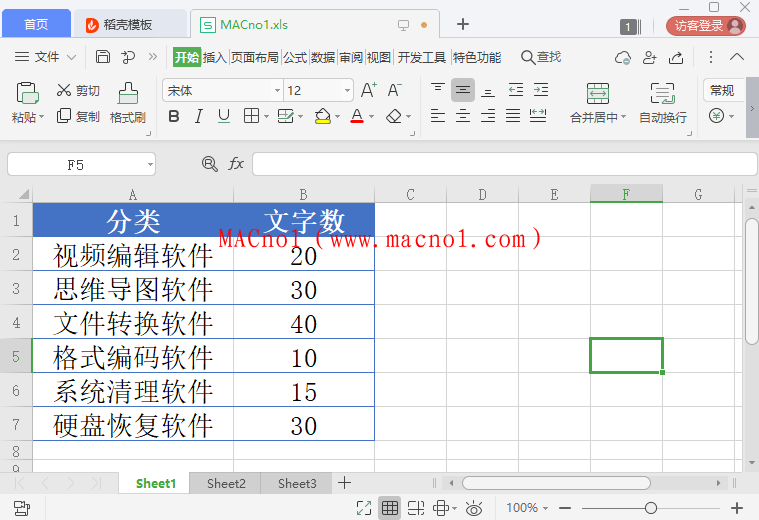 Excel表格如何批量添加前后綴?實用技巧值得學習_MACno1