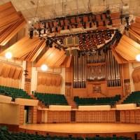 Concert Hall, Hong Kong Cultural Centre, Tsim Sha Tsui