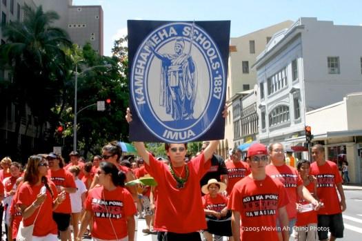 Kamehameha Schools march