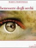 Il Benessere degli Occhi