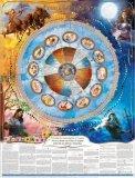 Ritmi di Luna - Calendario 2018