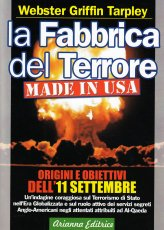 La Fabbrica del Terrore