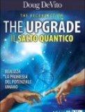 The Upgrade: Il Salto Quantico