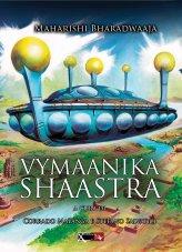Vymaanika Shaastra - Libro