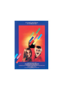 Berlinale-1988-2