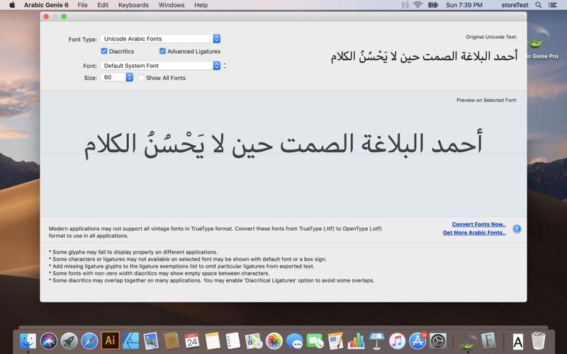 Arabic Genie Pro Mac