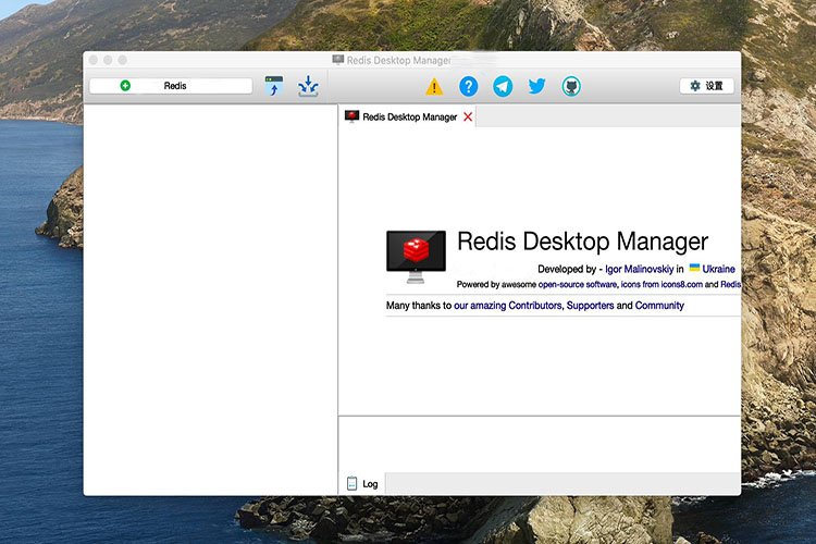 Redis Desktop Manager Mac
