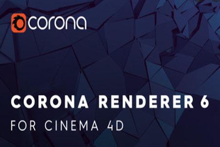Corona Renderer 6 Mac