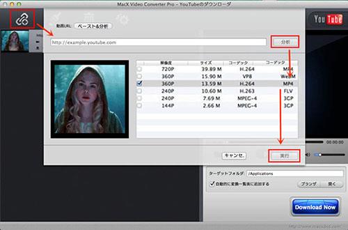 【YouTube 4K保存】4K YouTube見れない,ダウンロードできない時の対処方法!