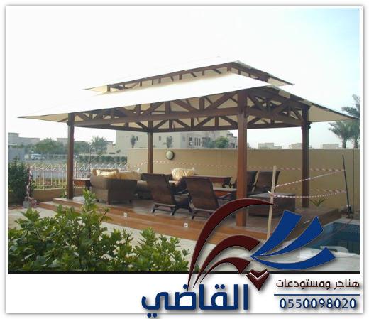 مظلات ومستودعات وهناجر القاضي 0550098020