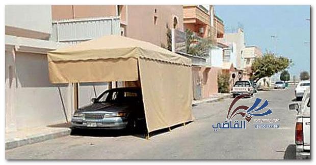 شروط مظلات السيارات