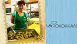 Κερατσίνι: Για ψάρι στο Ψαροκόκκαλο!
