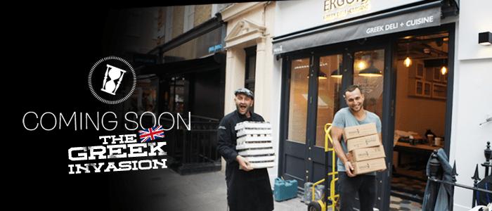 Sneak Peek: Τα παντοπωλεία Έργον πάνε Λονδίνο!