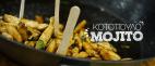 Νές Σμύρνη: Δρακούλης m…eat! Κρεοπωλείο ή Club?