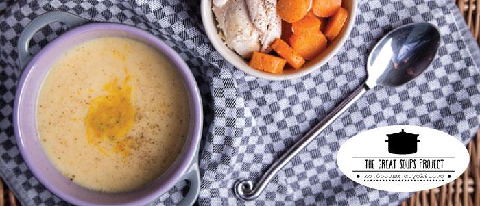 Κοτόσουπα Αυγολέμονο με ginger