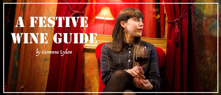 Τα κρασιά των γιορτών