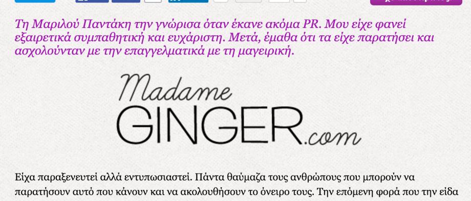galsnguys.gr | ΟΚΤΩΒΡΙΟΣ 2013