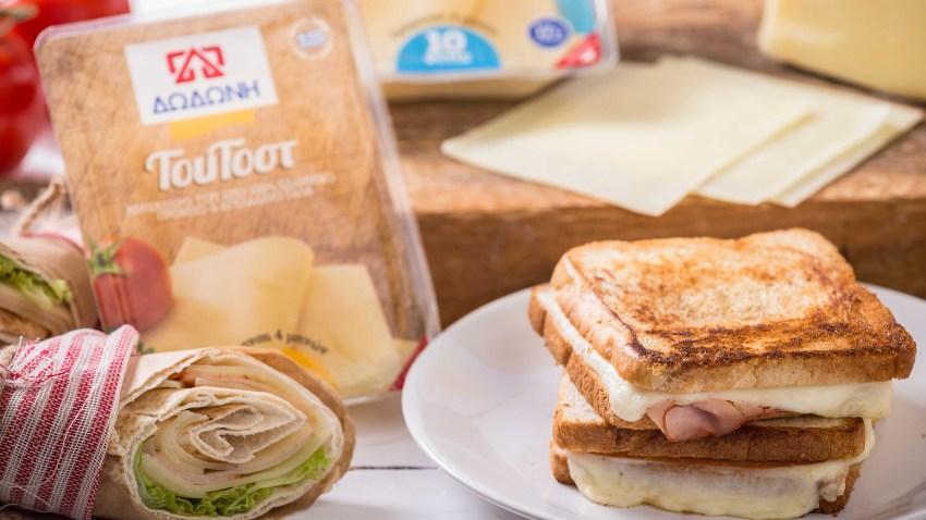 Διαγωνισμός με super δώρα – Τοστιέρες & τυρί ΔΩΔΩΝΗ ΤουΤοστ
