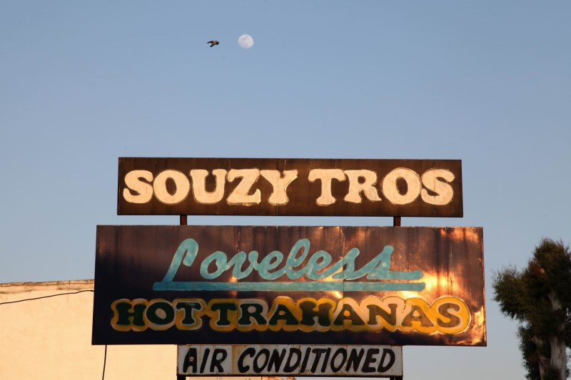 Η μεγάλη επιστροφή του Souzy Tros
