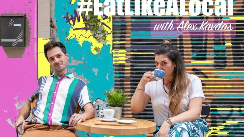 Eat Like A Local στο ιστορικό κέντρο της Αθήνας με τον Άλεξ Κάβδα (Vlog)