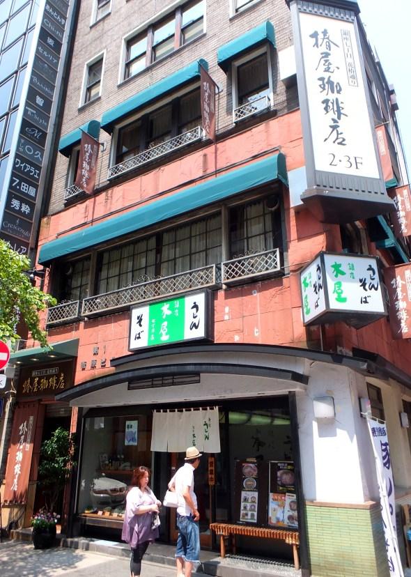 Tsubakiya, Sugawara Denki Bldg. 7-7-11, Ginza, Tokyo