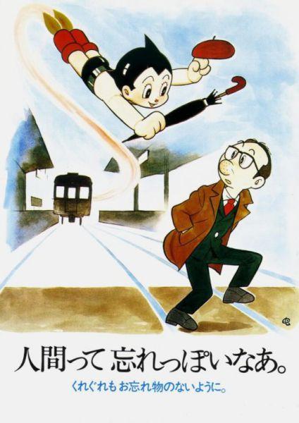 シュールな日本のポスター13