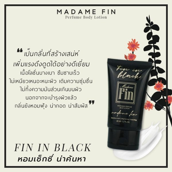Lotion fin in black