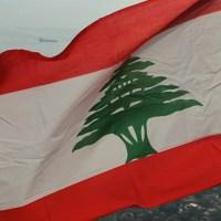 Liban :  Mémoires de guerre 1/3