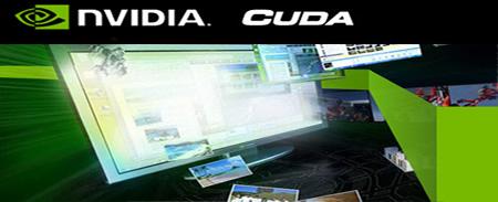 cuda_banner