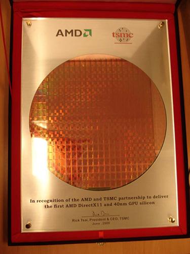 dx11-chip