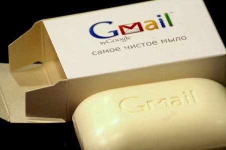gmail-soap