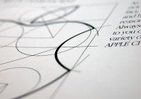 Hoy en Patentes de Apple: Teclados y iPod Nano
