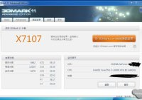 Primer Benchmark de la GeForce Titan 780?