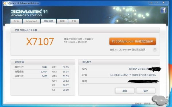 GeForce_Titan_3DMark11