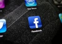 Facebook para iOS v6.0: Chat heads en los iPhone/iPad