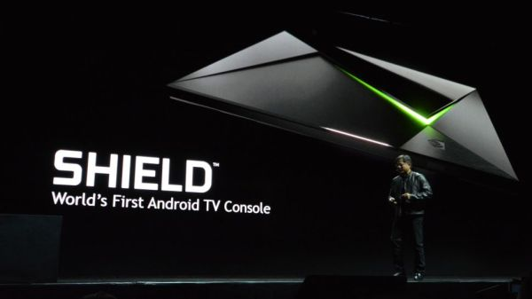 Shield console-970-80