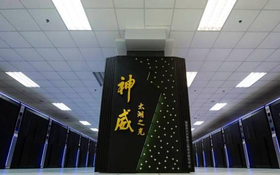 Sunway TaihuLight destrona a Tianhe-2 como el supercomputador más poderoso del planeta