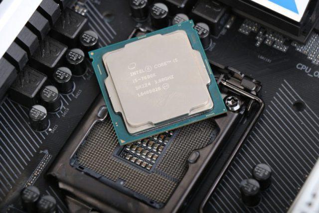 intel-kaby-lake-core-i5-7600k